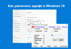 how-to-change-fonts-size-windows-10