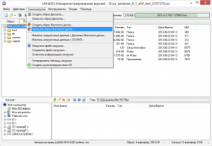 ultraiso-create-windows-boot-flash-step-4