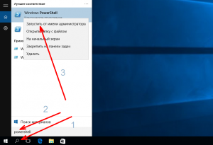 windows 10 powershell