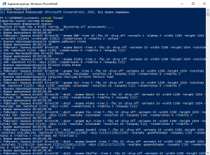 windows 10 powershell winsat formal test