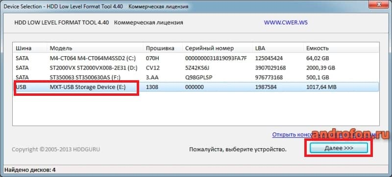 Окно программы HDD Low Level Format Tool.