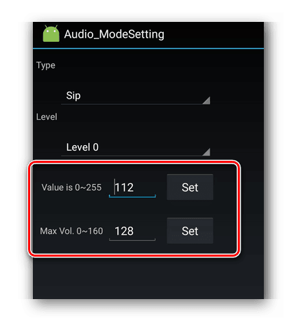 audio mode settings