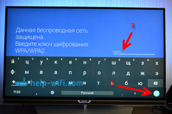 Ввод пароля к Wi-Fi на Android TV