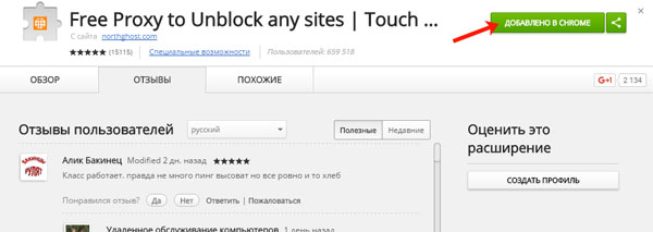 Free Proxy to Unblock any sites