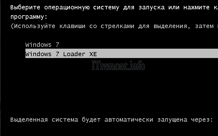 windows 7 loader xe
