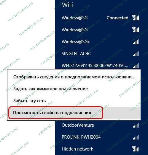 wifi-password-windows8