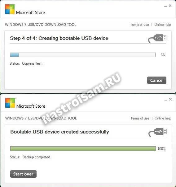 windows-usb-download-tool