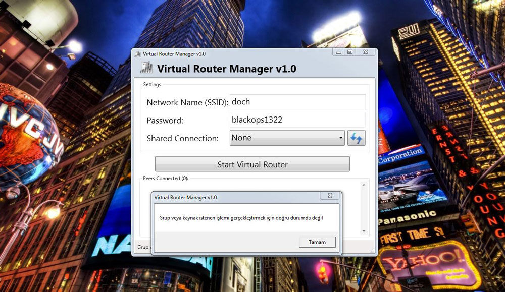 Запуск Virtual Router Manager