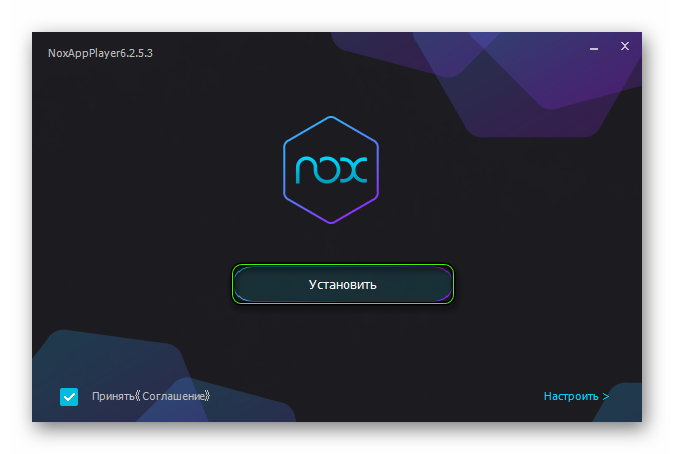 Установить Nox App Player на ПК