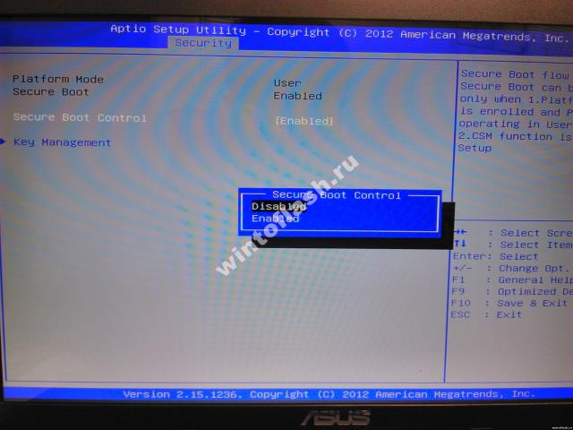 Security boot menu Asus X751LA